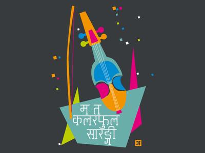 Colorful Sarangi
