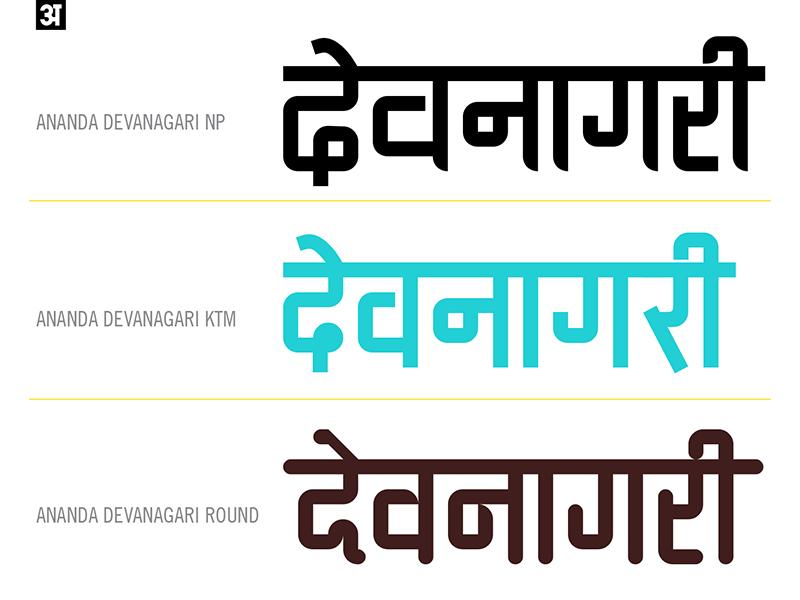 Ananda Devanagari Font - 3 styles FREE by Ananda Maharjan on