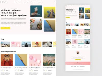 Modern Web Design in Figma