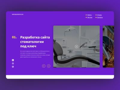 Web Design in Figma | Freelancer portfolio website