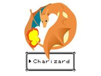 Charizard Icon