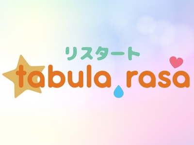 Tabula Rasa: Restart logo