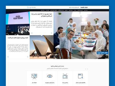 Badkoobeh Advertising Agency