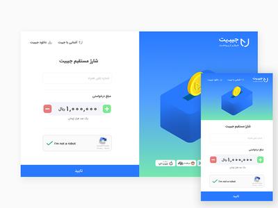 Jibit - Payment Gateway