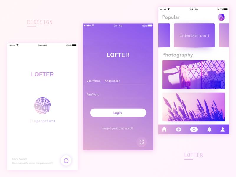 Redesign-LOFTER app ui