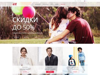 H&M Web Redesign market hm redesign magazine store shop