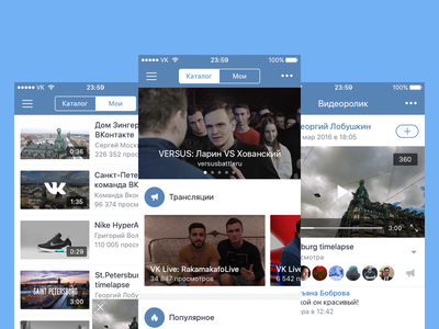 VK Video Redesign ios player vimeo broadcasting twitter facebook catalog redesign youtube video vk
