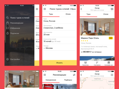 Yandex Travel iOS Concept iphone flat interface google ux ui concept mobile ios travel yandex