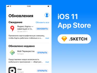 iOS 11 Apple App store source kit freebie iphone7 template sketch gui app store ios 11 ios11