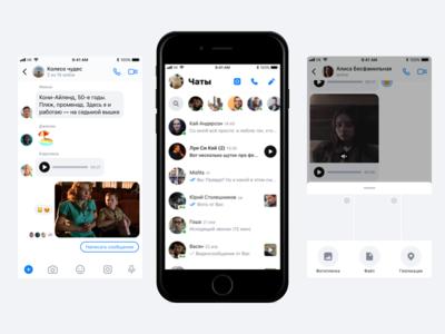 Messegner Design Thinking design system instagram vk ui ux twitter facebook snapchat communication chat messenger