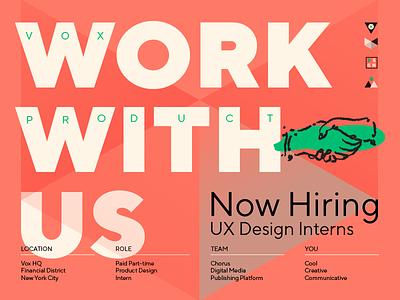 Be Our Intern! jobs hiring intern