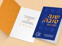 Jewish Life at Duke 2017 High Holidays Card