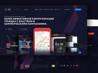 Iss - helpdesk platform