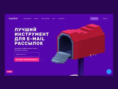 Dasha GestaltMail 3d landing page after affects voxel mail website uidesign ux design ui