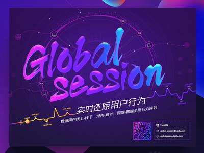 Global session