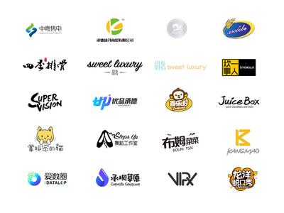 最近设计的品牌Logo