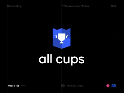 All cups. IT Championships logotype illustrator identity mailru branding vector brand photoshop black flat icon design logo