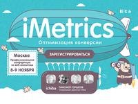 iMetrics