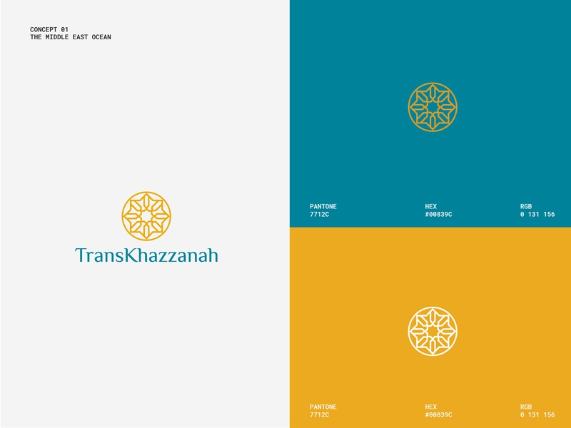 Logo for Luxury Middle-East Holiday Travel Agent clean branding middle east logo