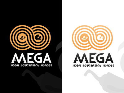 M E G A georgia tbilisi design branding mylogo vector logo illustration mega