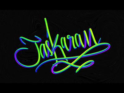 3D Style Brush Typography