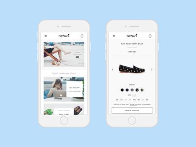 The shoe store goes responsive. commerce shoe shop store mobile responsive web ux ui