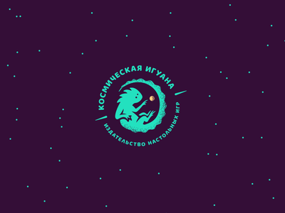 Space iguana stars moon lizard iguana space design funny cute brand logo