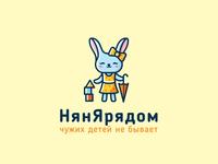 babysitter nearby mary poppins rabbit baby funny cute brand logo babysitter