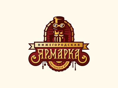 Nizhny Novgorod fair russian style table game steampunk lettering branding vector illustration design brand logo