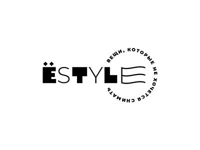 estyle underwear socks lettering simple branding vector design brand logo