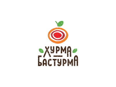 Persimmon-basturma meat cafe restourant basturma simple branding vector design brand logo