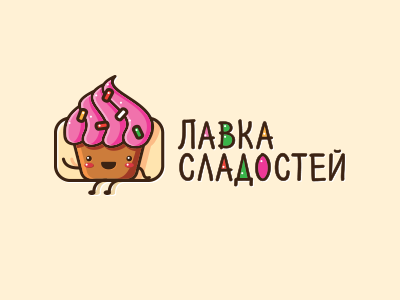 candy shop logo cute funny cream glaze cake muffin shop candy