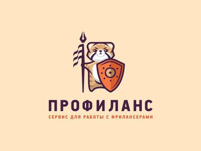 ProffiLance manul cute cat brand logo lance freelance