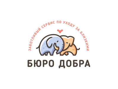 bureau of good elephant heart cute brand logo