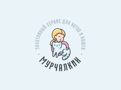 Мурчалкин girl human design cat cute brand logo
