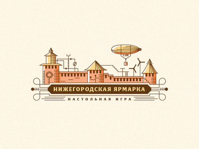 Nizhny Novgorod Fair branding vector steam punk kremlin airship steampunk table game brand logo