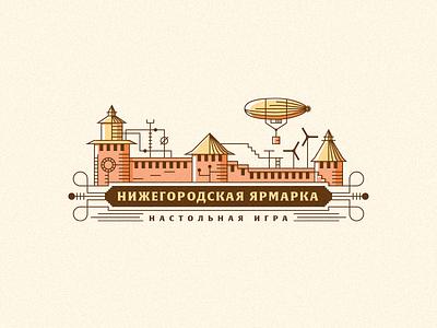 Nizhny Novgorod Fair branding vector steam punk kremlin airship steampunk table game brand logo