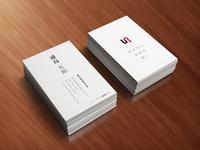 Name card for Urashima Tarou (浦島 太郎)