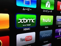 Replacement Icon for XBMC