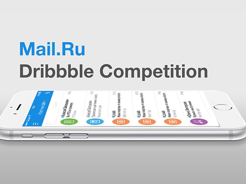 Mail.Ru Attachments App