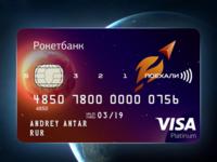 RocketBank Card