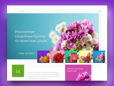 DB Flower | Flower Store