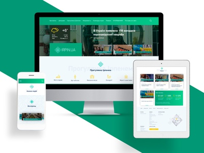 Irpin city tourist site web design web irpin website