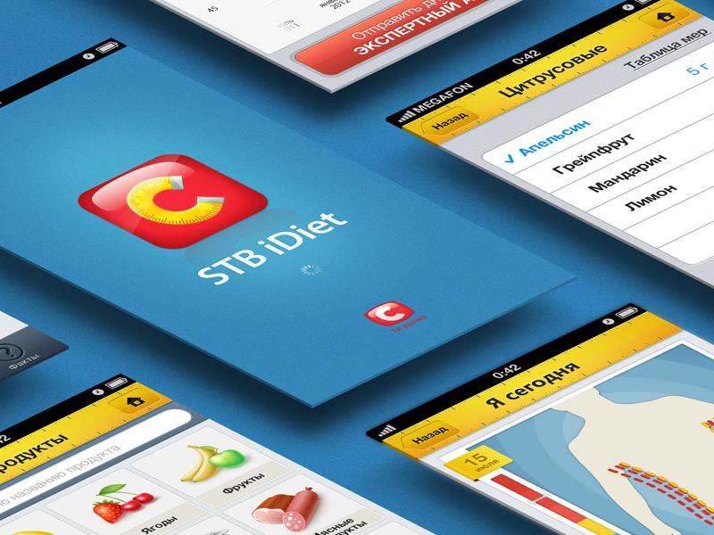 Perspective App Screens Mock Up mobile app stb