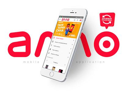 Allo mobile app allo ui application app