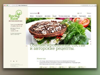 Rock N Raw visual ux dailyui webdesign
