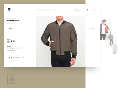 7mntns Product Page typography ux webdesign ecommerce