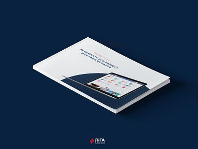 LIGA:ZAKON Presentation Cover typography cover layout design magazine