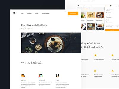 Eat Easy — Food Delivery coocking ecofood eco smart delivery food easteasy easy eat