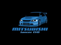 Mitsubishi illustration